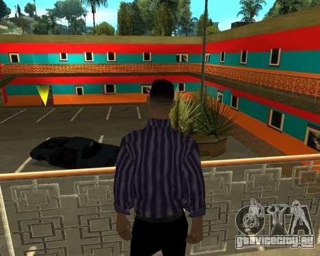 Armenian Jeferson для GTA San Andreas восьмой скриншот