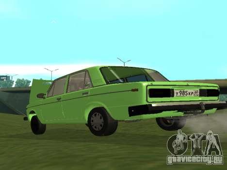 ВАЗ 2106 для GVR для GTA San Andreas вид справа
