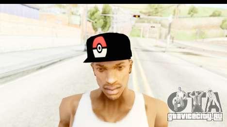 Cap Pokemon Pokeball для GTA San Andreas третий скриншот