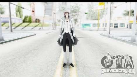 Bleach - Stark B для GTA San Andreas второй скриншот