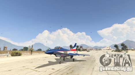 J-10A SY Aerobatic Team для GTA 5