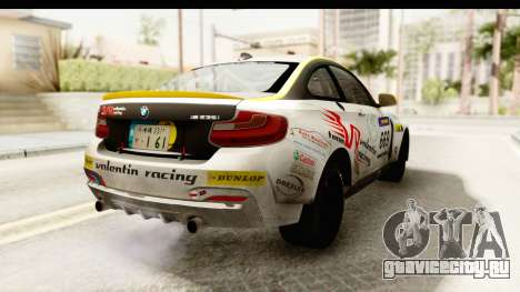 BMW M235i Coupe для GTA San Andreas вид сзади слева