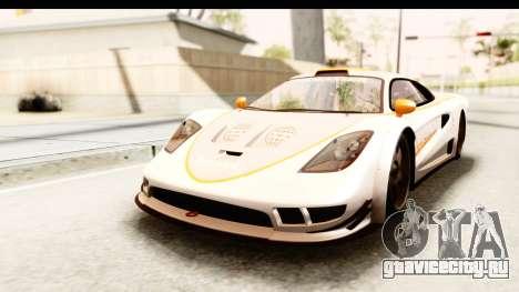 GTA 5 Progen Tyrus SA Style для GTA San Andreas вид снизу