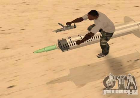 Шприц для GTA San Andreas