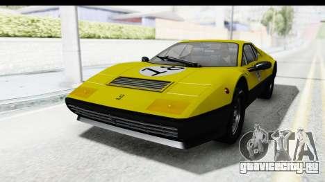 Ferrari 512 GT4 BB 1976 для GTA San Andreas колёса