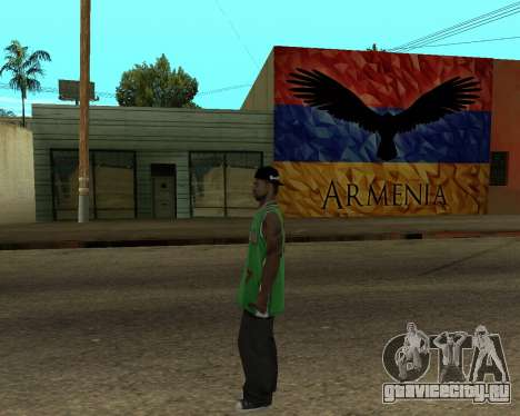 Grove Street Armenian Flag для GTA San Andreas