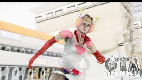 Silent Hill 3 - Heather Princess Heart для GTA San Andreas