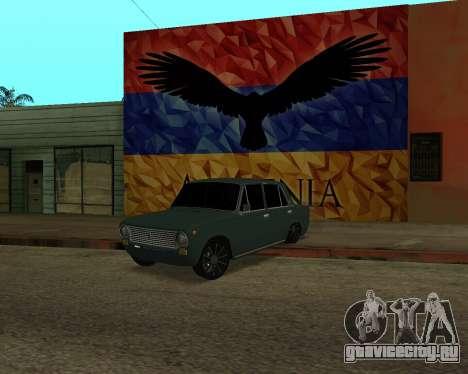 VAZ 2101 Armenian для GTA San Andreas