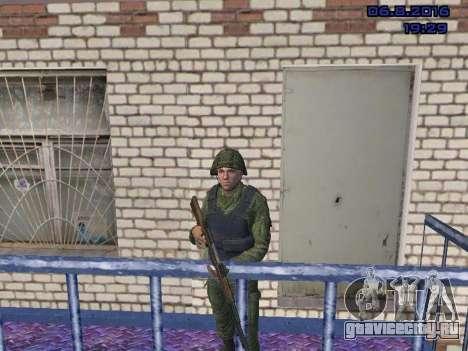 Водитель ВВ МВД для GTA San Andreas второй скриншот