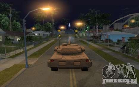 Эффект стрельбы из танка для GTA San Andreas