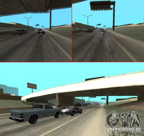 Hot Wheels для GTA San Andreas второй скриншот