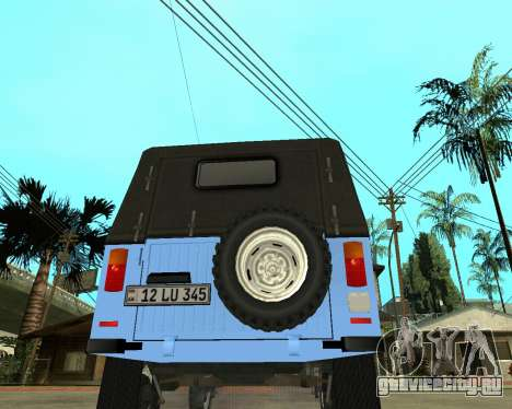 Luaz 969 Armenian для GTA San Andreas вид сзади слева