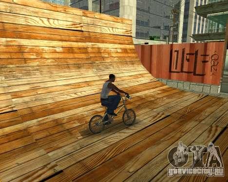 New HD Glen Park для GTA San Andreas