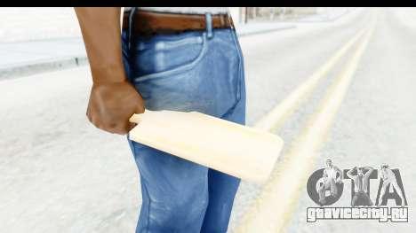 Cutting Board для GTA San Andreas