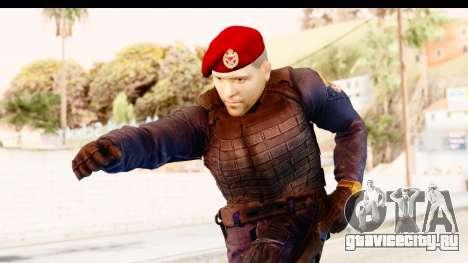 Bahrain Officer v2 для GTA San Andreas