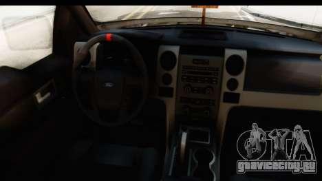 Ford F-150 Federal Police для GTA San Andreas вид изнутри
