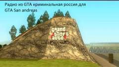 Радио из GTA Криминальная Россия