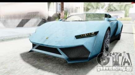 GTA 5 Pegassi Reaper v2 SA Lights для GTA San Andreas
