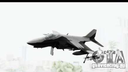 MGSV Phantom Pain Hydra v2 для GTA San Andreas