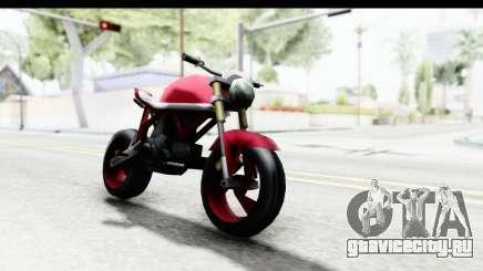 Custom Stunt FCR9000 для GTA San Andreas