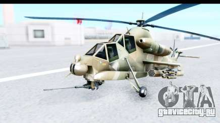 Denel AH-2 Rooivalk для GTA San Andreas