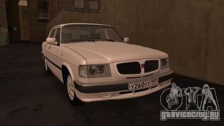 ГАЗ 3110 из сериала Чернобыль Зона отчуждения для GTA San Andreas