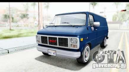 GMC Vandura 1985 White Stripes HQLM для GTA San Andreas