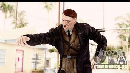 Adolf H. для GTA San Andreas