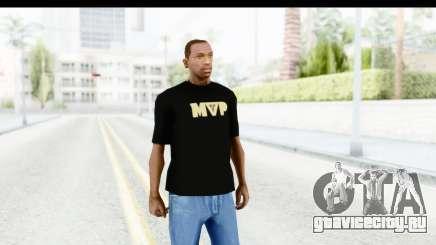 Nike MVP T-Shirt для GTA San Andreas