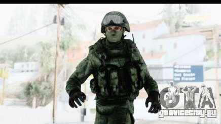 Global Warfare Russia для GTA San Andreas