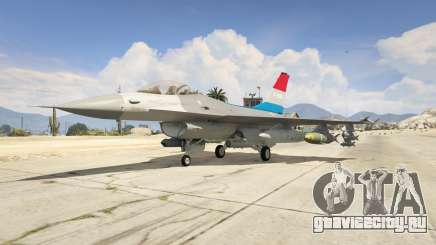F-16XL USA для GTA 5