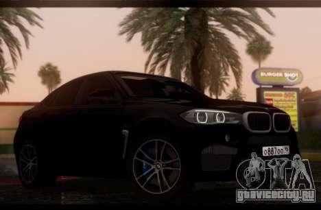 BMW X6M BULKIN SAMP EDITION для GTA San Andreas