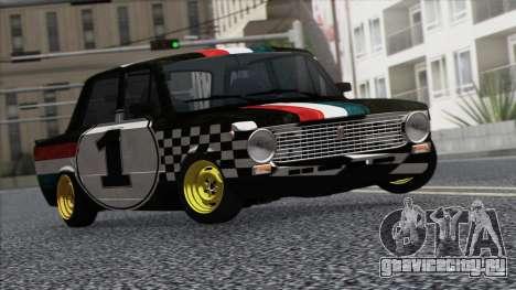 ВАЗ 2101 Гоночный Болид для GTA San Andreas