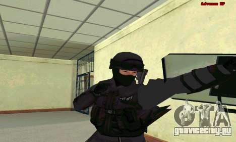 Скин SWAT из GTA 5 для GTA San Andreas третий скриншот