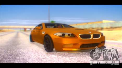 BMW M5 F10 2014 для GTA San Andreas