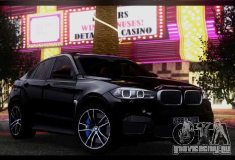 BMW X6M BULKIN SAMP EDITION для GTA San Andreas вид слева