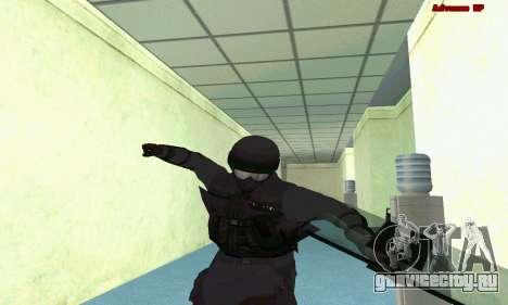 Скин SWAT из GTA 5 (PS3) для GTA San Andreas восьмой скриншот