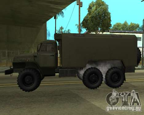 Ural 4320 Armenian для GTA San Andreas вид сзади слева