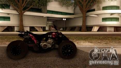 Quad Graphics Skull для GTA San Andreas вид сзади слева