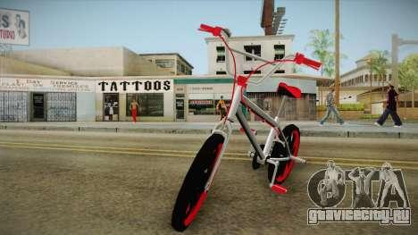 Dark Red BMX для GTA San Andreas вид сзади слева