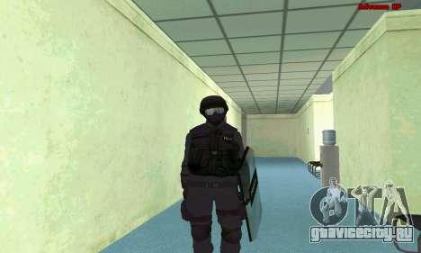 Скин SWAT из GTA 5 (PS3) для GTA San Andreas шестой скриншот