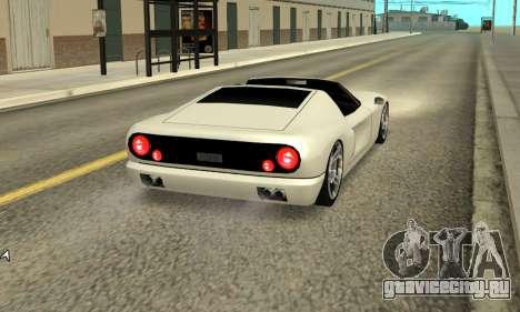 Bullet Spyder для GTA San Andreas вид сзади слева
