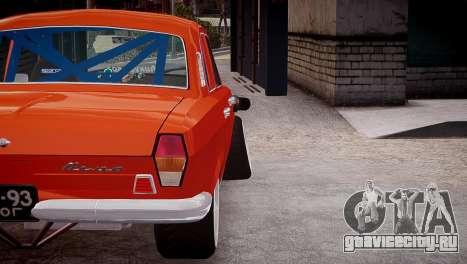 ГАЗ 24 для GTA 4 вид изнутри
