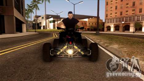 Quad Graphics Skull для GTA San Andreas вид сбоку