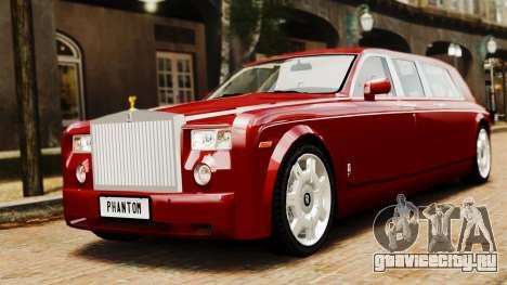 Rolls-Royce Phantom LWB V2.0 для GTA 4