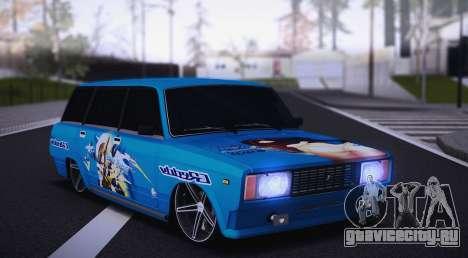 ВАЗ 2104 Аниме для GTA San Andreas