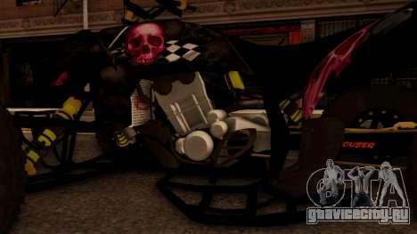 Quad Graphics Skull для GTA San Andreas вид изнутри