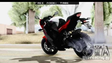 Honda CBR650F для GTA San Andreas вид слева