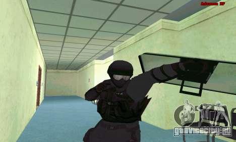 Скин SWAT из GTA 5 (PS3) для GTA San Andreas