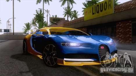 Bugatti Chiron 2017 v2.5 для GTA San Andreas вид справа